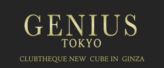 genius tokyo